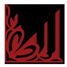 floral-heart-frame-svg