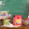 school-svg_lrg