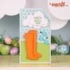 bunny-hop-svg_04_lrg