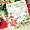 christmas-holiday-party-invitation-svg-1